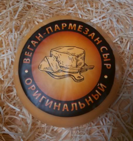 Малика сыр веган пармезан 350 г