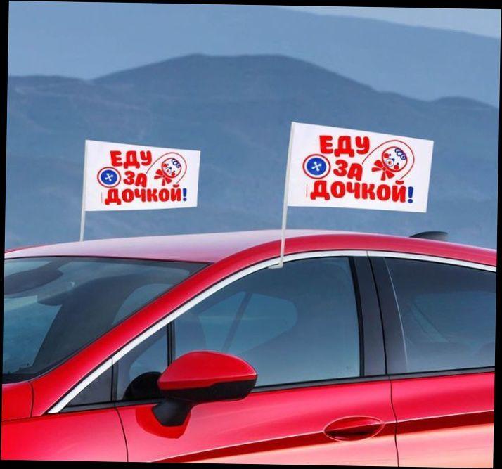 Флаг автомобильный Еду за дочкой