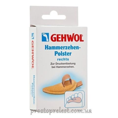 Gehwol VorfuBpolster - Подушечка під палець ніг права