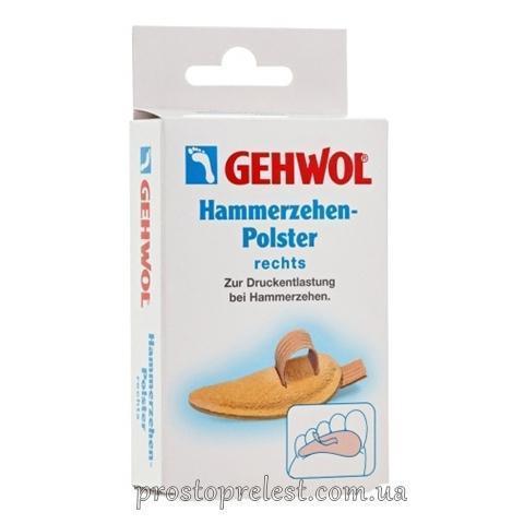 Gehwol VorfuBpolster - Подушечка под палец ног правая
