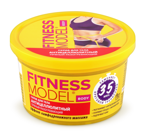 FITOкосметик Fitness Model Скраб для тела антицеллюлитный пряный, разогревающий 250мл