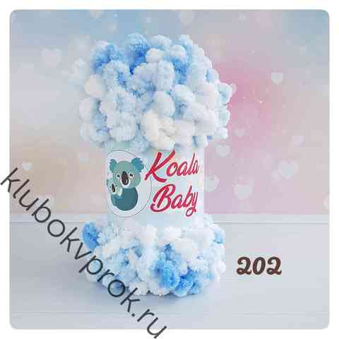 HIMALAYA KOALA BABY COLORS 202, Белый Голубой