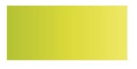 Краска акварельная ShinHanArt PWC Extra Fine 564 (B), зеленый лист, 15 мл