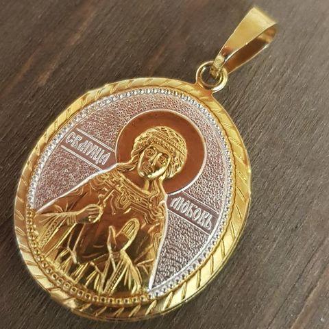 Нательная именная икона святая Любовь с позолотой кулон с молитвой