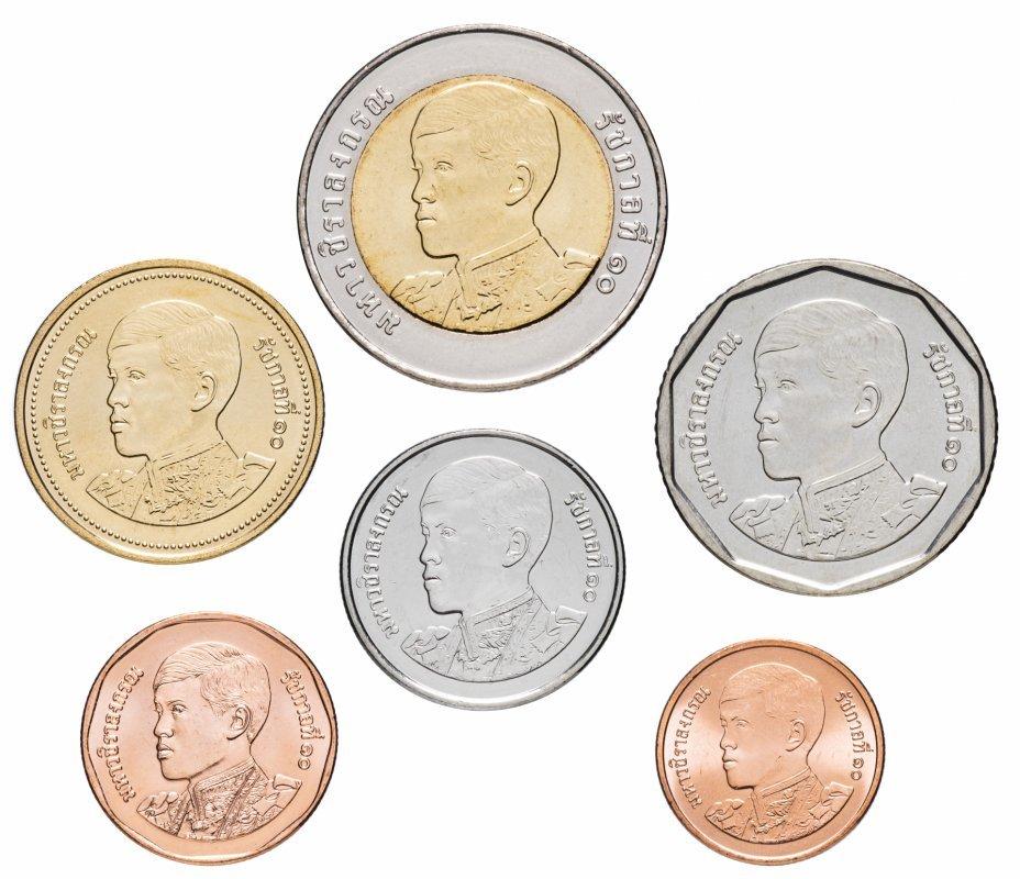 Набор из 6 монет Таиланд. 2018 год. UNC