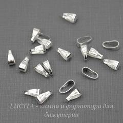 Бейл - петелька 7х3 мм (цвет - серебро), 20 штук