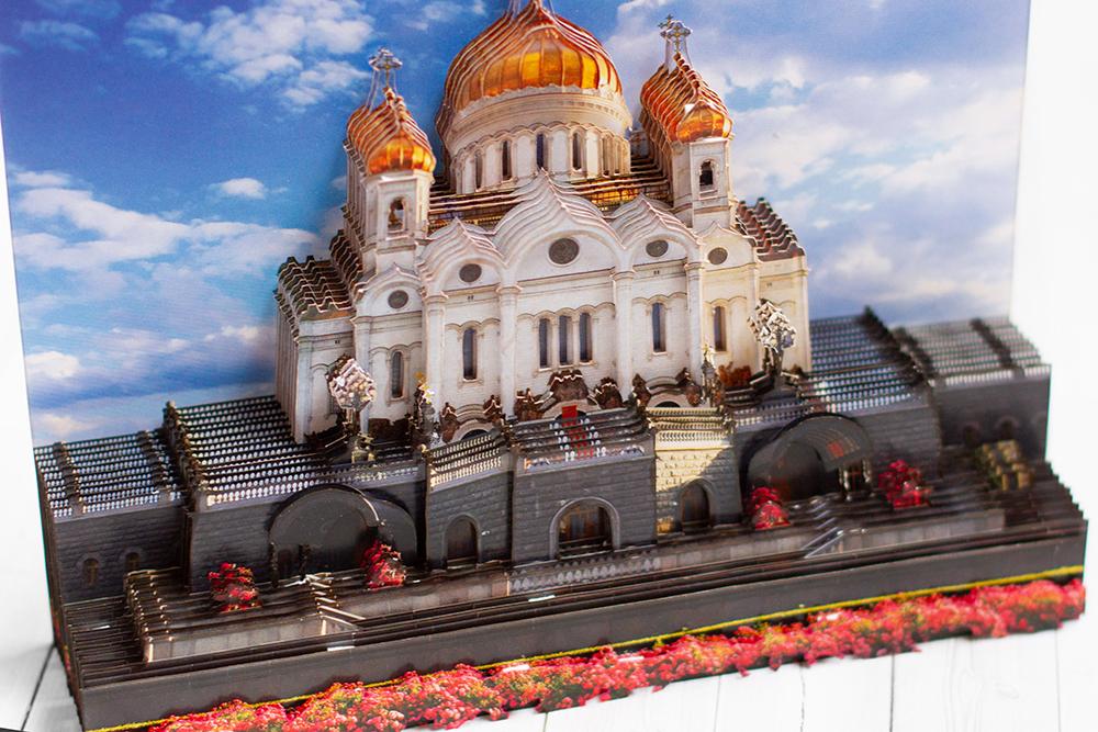 Храм Христа Спасителя - готовая работа, вид сверху.