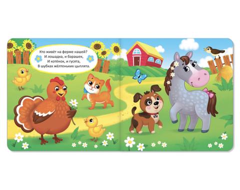 Набор картонных книг «Животные», 4 шт.