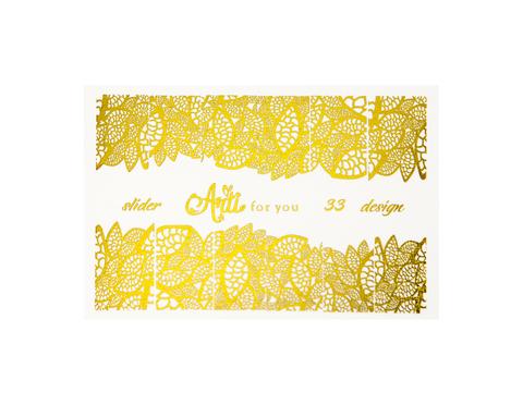 Фольга для дизайна ногтей цвет золото 33 купить за 120руб