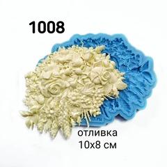 1008 Молд силиконовый. Букет цветов.