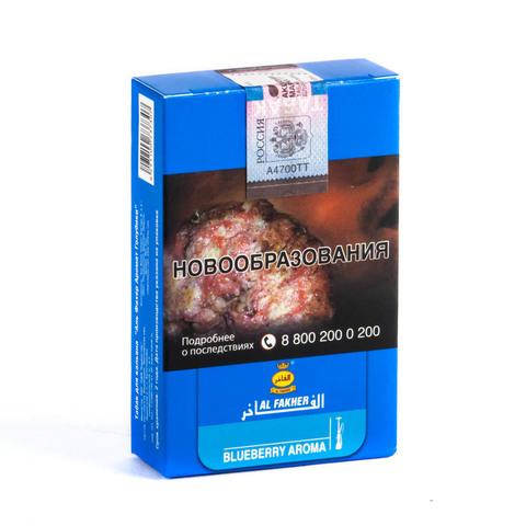 Табак Al Fakher Blueberry (Голубика) 50 г