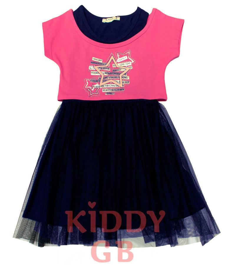 Платье 14363  front