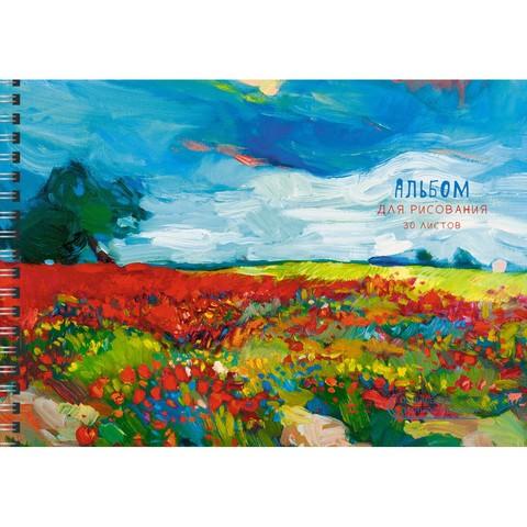 Альбомы для рисования 30л. Гребень-Акварельный пейзаж