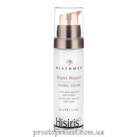 Histomer Hisiris Night Repair Dermal Cream - Нічний відновлюючий крем