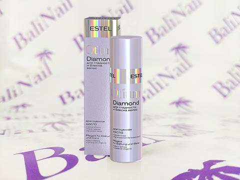 OTIUM DIAMOND Драгоценное масло для гладкости и блеска волос, 100 мл