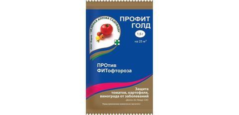 Средство защиты Профит голд 1,5гр от фитофтороза