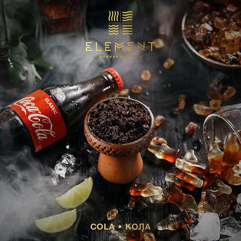 Табак Element (Земля) - Cola (Кола) 200 г