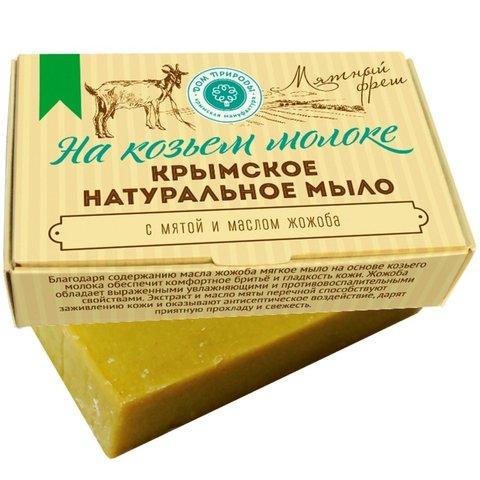 Крымское мыло «Мятный Фреш» на козьем молоке с маслом жожоба™Дом Природы
