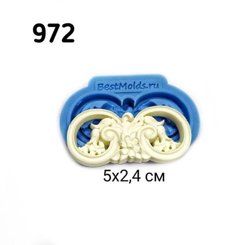 0972 Молд силиконовый. Орнамент с колокольчиком двойной (маленький)