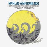 Concertgebouw Orchestra Of Amsterdam, Leonard Bernstein / Mahler: Symphony No.1 (LP)
