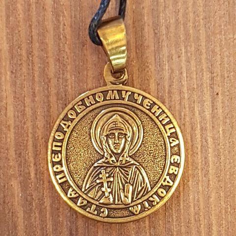 святая Евдокия именная нательная икона из бронзы кулон с молитвами