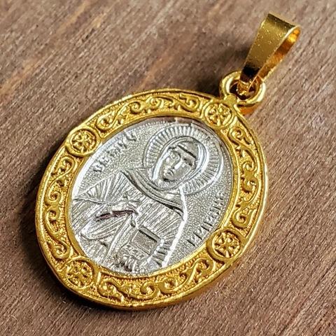 Нательная именная икона святая Зинаида с позолотой кулон медальон с молитвой