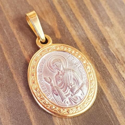 Нательная именная икона святая Мария с позолотой кулон медальон с молитвой