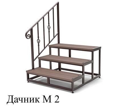 Приставные ступени «Дачник М2» с перилами из металла