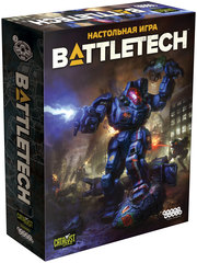 Настольная игра BattleTech