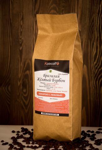 Кофе классический Бразилия Желтый Бурбон ЧАЙ ИП Кавацкая М.А. 0,1кг