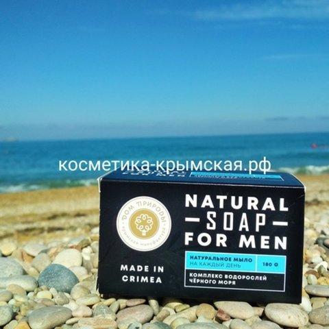 Натуральное мыло «На каждый день» с комплексом водорослей™Дом Природы
