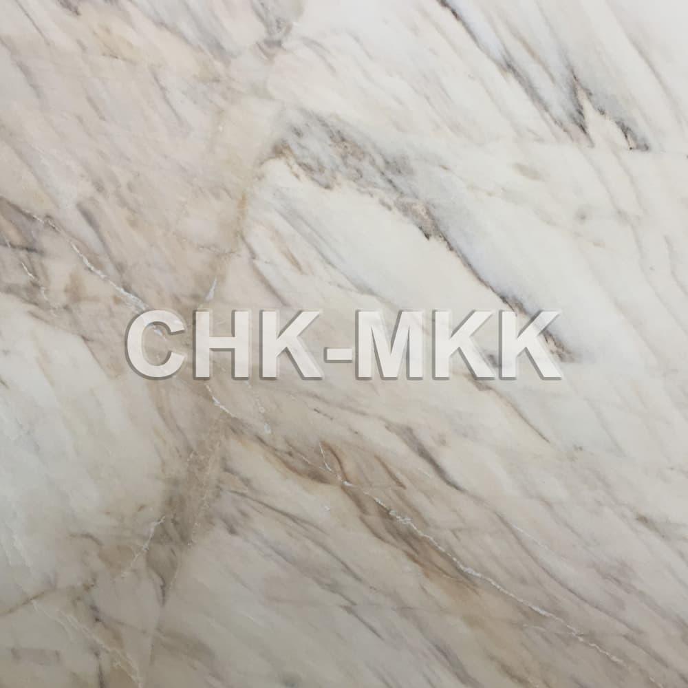 Саянский мрамор (образец)