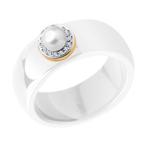 6015108 - Кольцо из золота с жемчугом и бриллиантами