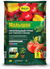 Грунт для томатов и перцев Малышок 5л Фаско