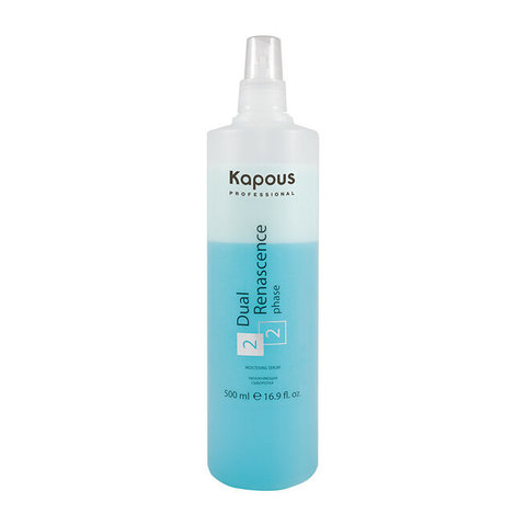 Увлажняющая сыворотка Dual Renascence 2phase Kapous, 500 мл
