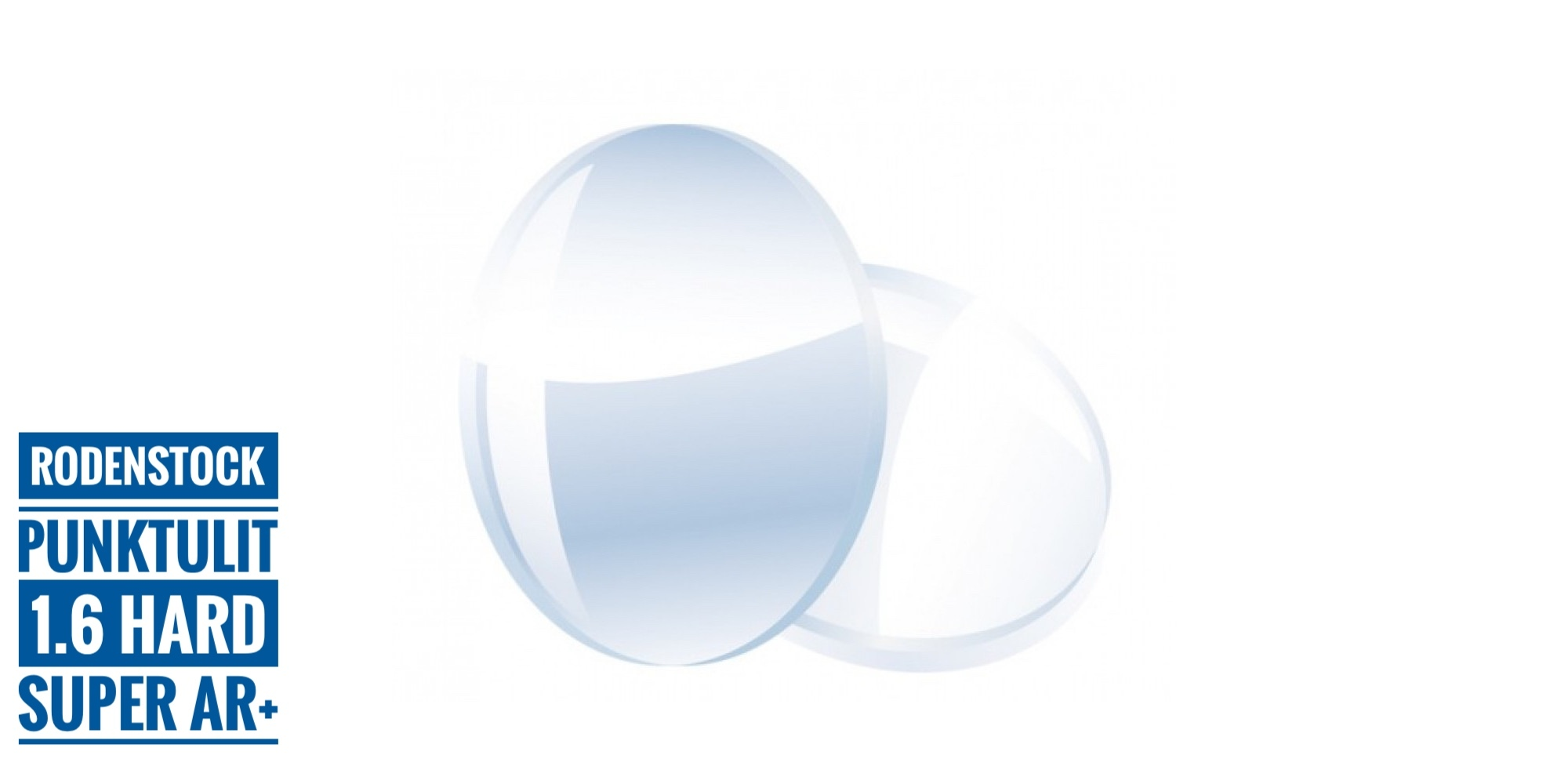 Линза полимерная с мультипокрытием утонченная (1,6, Германия), 1 шт.