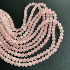 Кварц розовый бусины шар гладкий 4-4,5 мм