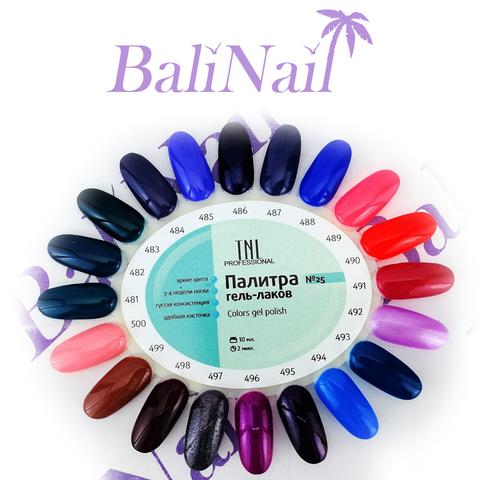 TNL Основные цвета 481-500