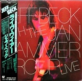 Jeff Beck With The Jan Hammer Group / Live (LP)