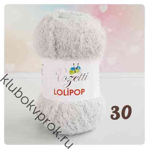ROZETTI LOLIPOP 209-30, Светлый серый