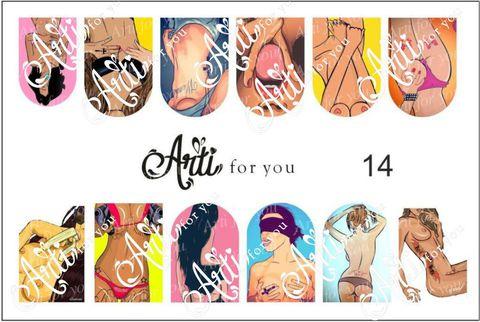 Слайдер наклейки Arti for you №14 купить за 100руб