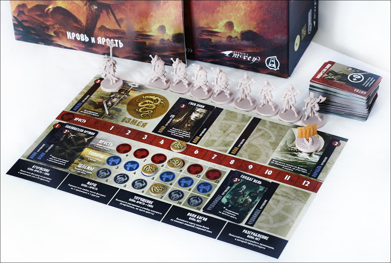 Настольная игра Blood Rage / Кровь и ярость