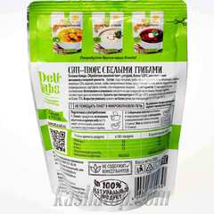 Суп-пюре с белыми грибами 'DeliLabs', упаковка спина