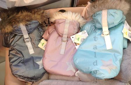 куртки для собак puppyangel