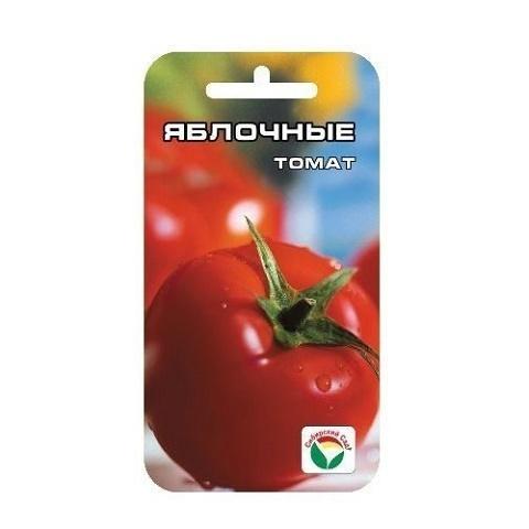 Яблочные 20шт томат (Сиб Сад)