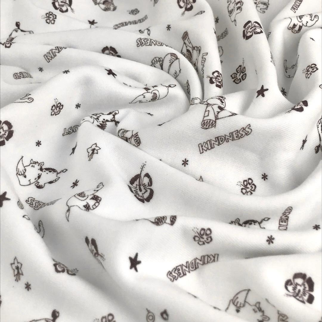 PREMIUM весёлое сафари - Детская простыня на резинке 70х160