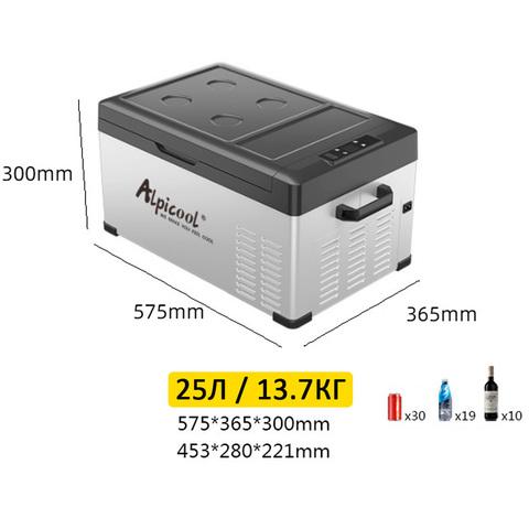 Холодильник компр. 25л Alpicool A/C25 12В/24В/220В