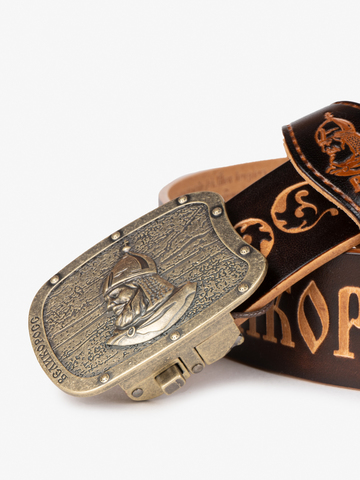 "Belt ""Murmansk"" with automatic buckle"