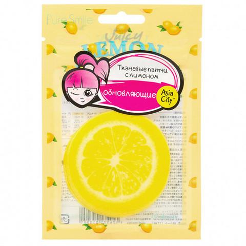 Патчи обновляющие кожу Sunsmile с лимоном 10 шт
