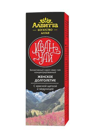 Биоактивный сироп иван-чая «Женское долголетие» с красной щеткой и медуницей - 200 мл.